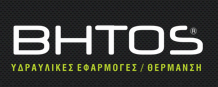 BHTOS | Ύδρευση - Θέρμανση - Πισίνα -